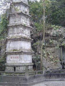 450px-Lingyin_stonepagoda