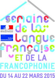 slff15-logo-couleur_393888.97