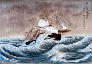 japanese-ship